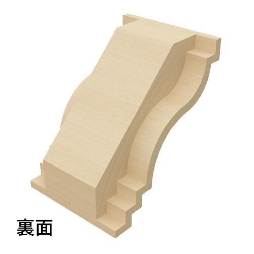 AC470J2:早技サンメント 127×100×127mm (ジョイント材)