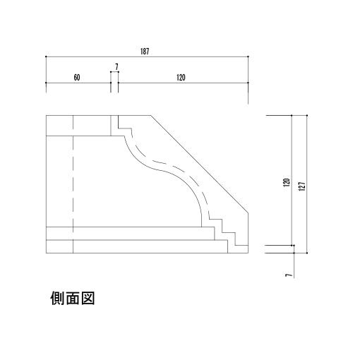 AC470U:早技サンメント [120×120] 187×187×127mm (入隅材)