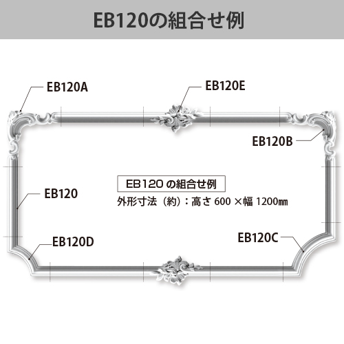 EB120E:エレガンスPU製 [40×18] 105×295×20mm