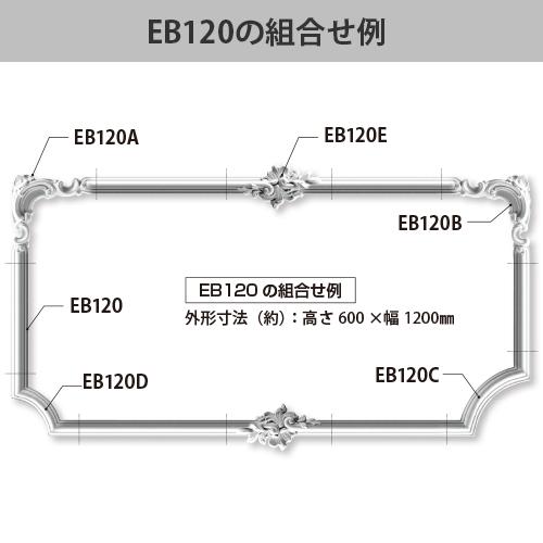 EB120B:エレガンスPU製 [40×18]  215×215×20mm