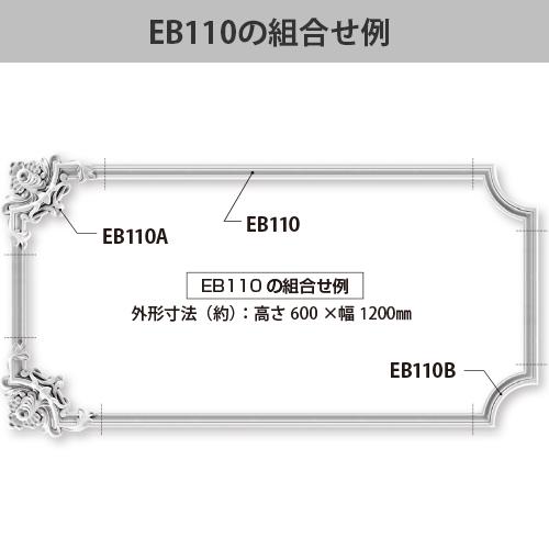 EB110B:エレガンスPU製 [34×15] 203×203×15mm