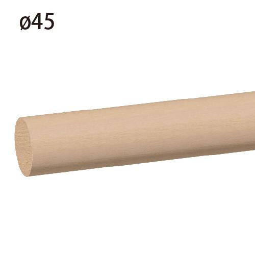 TZ03:トロンベンディ [φ45] 900mm (ブナ)