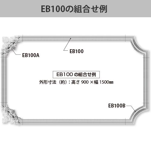 EB100B:エレガンスPU製 [54×15] 298×298×15mm