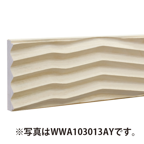 WWA103009AY:木製ウェーブモール 90×3650mm (D30)
