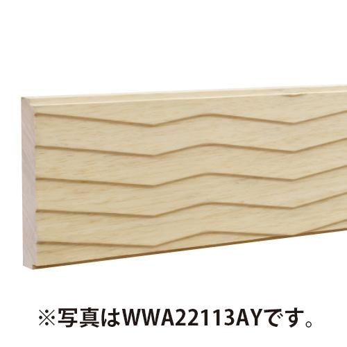 WWA22109AY:木製ウェーブモール 90×3650mm (D21)