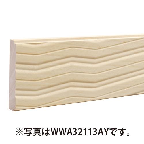 WWA32109AY:木製ウェーブモール 90×3650mm (D21)
