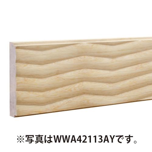 WWA42107AY:木製ウェーブモール 75×3650mm (D21)