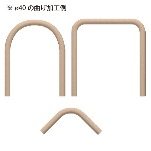 TZ05:トロンベンディ [φ50] 1200mm (ブナ)