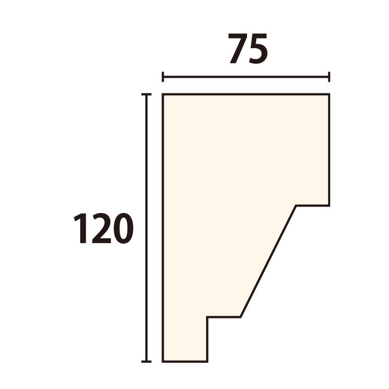 SLA105:サンライトモール [120×75] 1980mm (発泡スチロール)