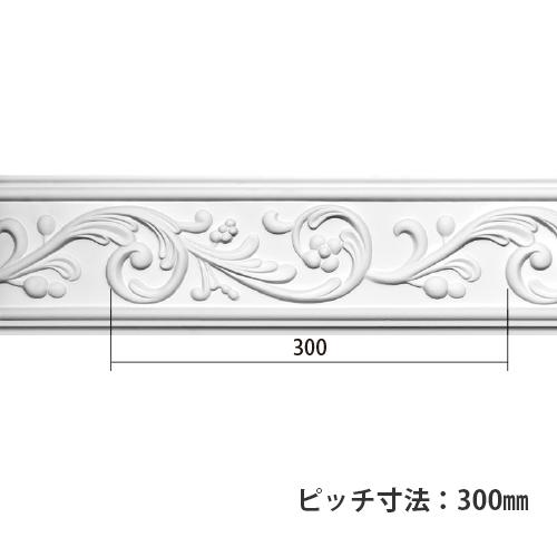 EB225:エレガンスPU製 [127×16] 2300mm
