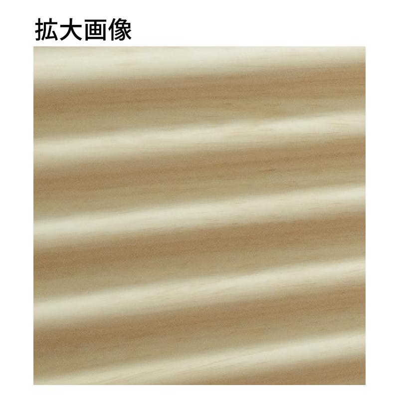 WWB22120AY:木製ウェーブモール 200×3650mm (D21)