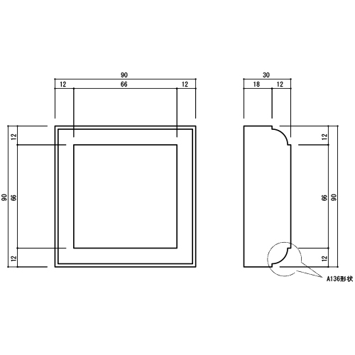 ABL39WCO:早技サンメント 90×90×30mm (ブロック材)