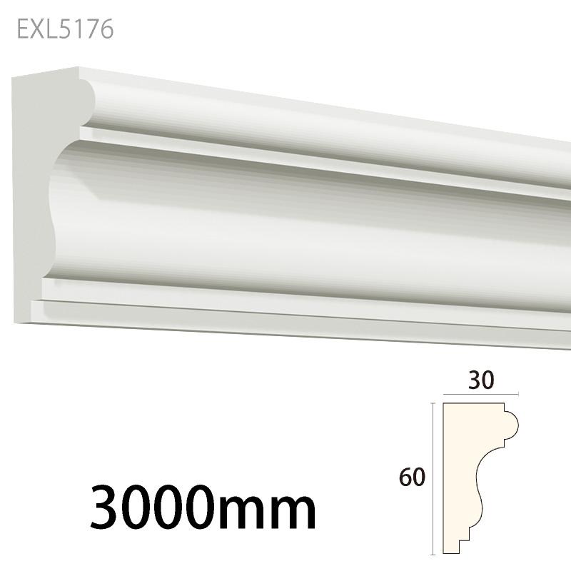 EXL5176:サンメントセラEXL [60×30] 3000mm (不燃材)