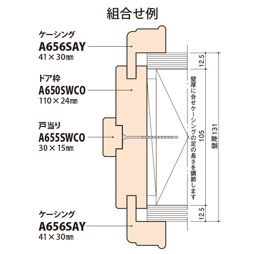 A656SAY:サンメント [30×41] 2100mm (アユース)