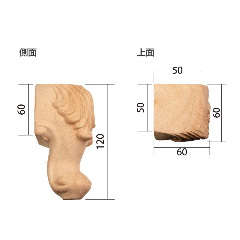 TBU100:サンメントロン3 60×60×120mm (ゴムの木)