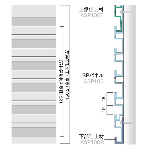 ASP100A:SPシステムパネル 機能パネル (アルミ色)