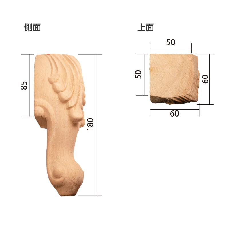 TBU102:サンメントロン3 60×60×180mm (ゴムの木)