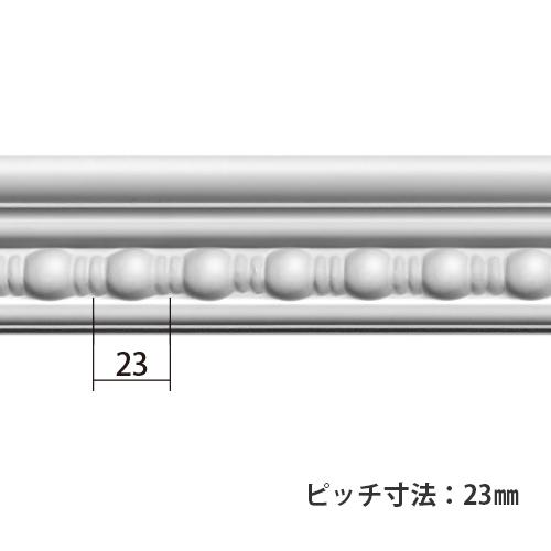 EB207:エレガンスPU製 [55×21] 2300mm