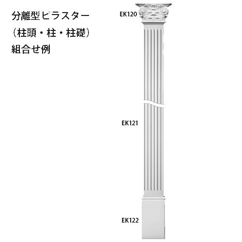 EK120:エレガンスPU製 178×308×95mm
