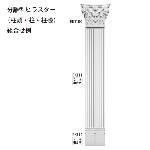 EK112:エレガンスPU製 255×132×35mm