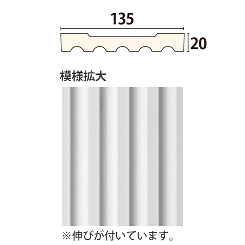 EK111:エレガンスPU製 1950×135×20mm