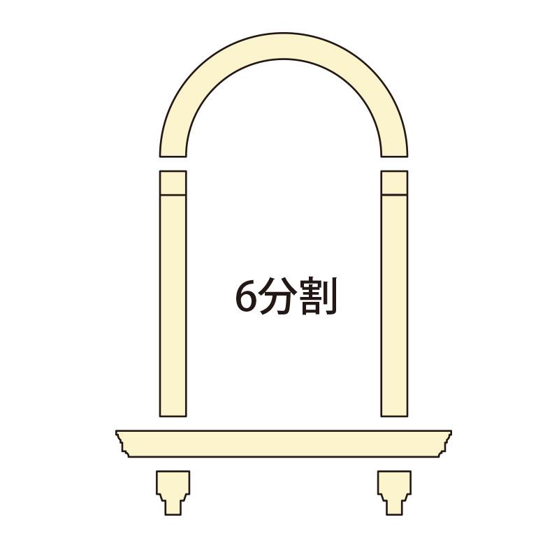 SLC52U:サンライトモール 1544×2020mm (EPS+ウレタン仕上げ)