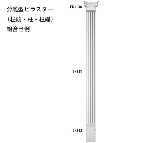 EK110A:エレガンスPU製 141×225×55mm
