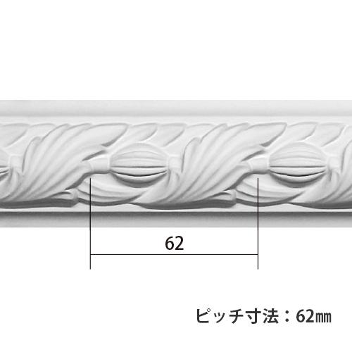 EB160:エレガンスPU製 [50×25] 2300mm