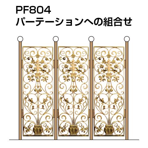PF804:内装用 フレームパネル 550×1600×30mm