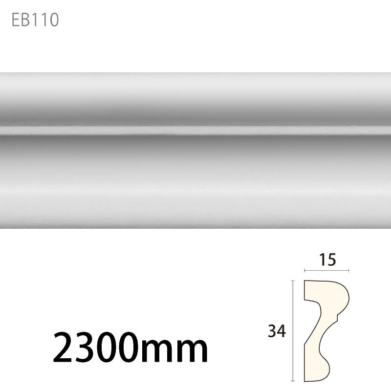 EB110:エレガンスPU製 [34×15] 2300mm