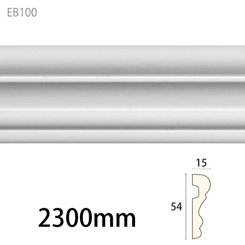EB100:エレガンスPU製 [54×15] 2300mm