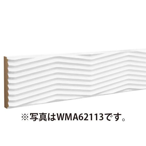 WMA62107:MDF製ウェーブモール 75×3650mm (D21)