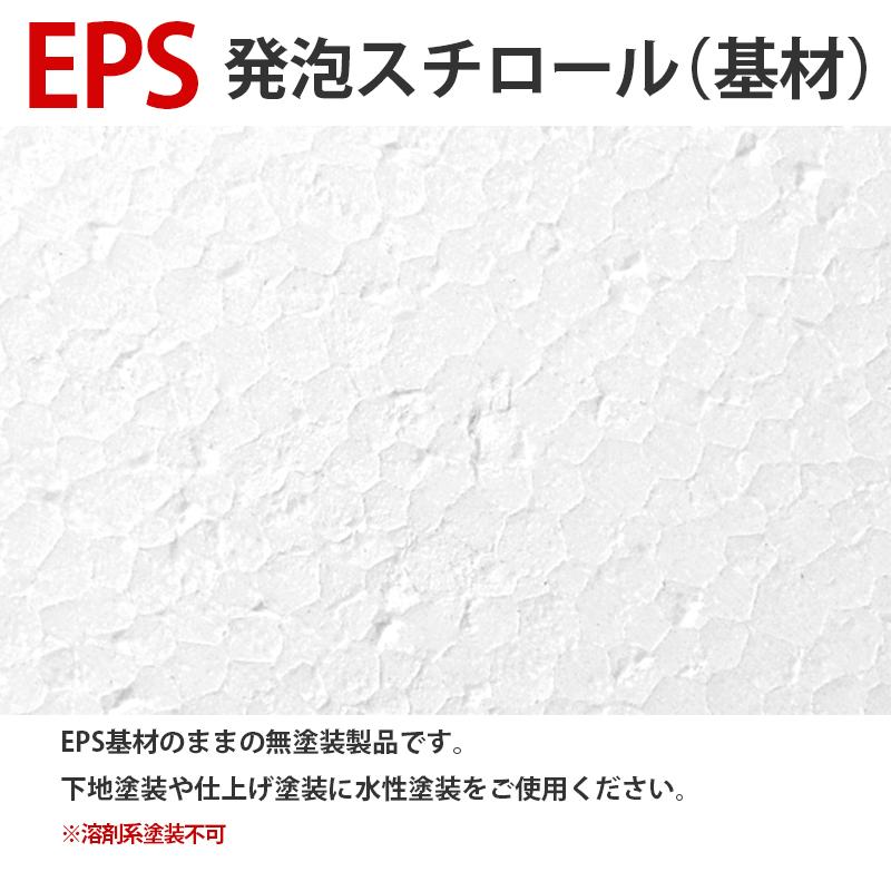 SLB302:サンライトモール [500×200] 1980mm 無塗装品(EPS)