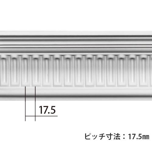 EA321:エレガンスPU製 [121×70] 2300mm