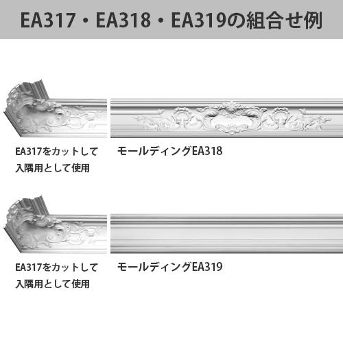EA318:エレガンスPU製 [120×120] 2300mm