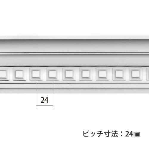 EA313:エレガンスPU製 [84×50] 2300mm