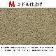 SLE401*:サンライトモール [200×100] 1980mm 下地塗装品(EPS+下地塗装)
