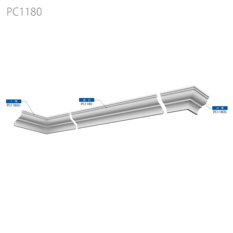 PC1180S:パワーセラ [180×160] 500×500×180mm (ガラス繊維強化石膏)