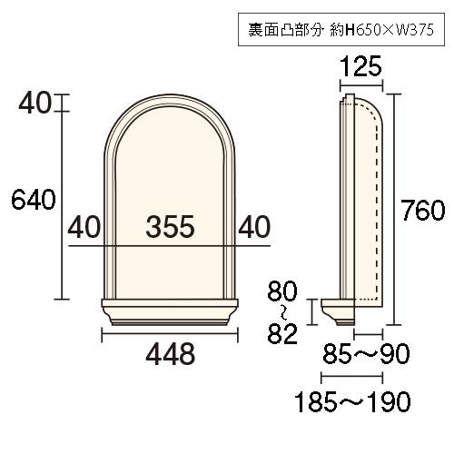 FS103:エレガンスFRP製 448×760×185~190mm