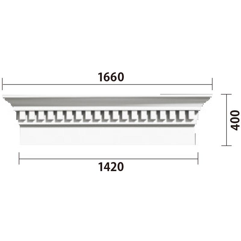 SLC80F:サンライトモール 400×1660mm T=上部285・下部162.5mm (フォームライト仕上げ/発泡スチロール)