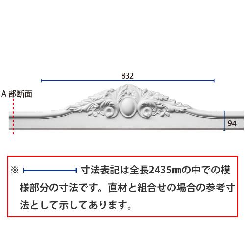 ED120B:エレガンスPU製 [94×33mm] 223×2435×51mm