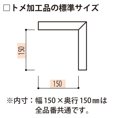 AT128BAY:早技サンメント 出隅材 [21×21] (アユース)