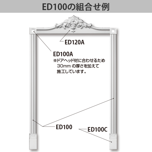 ED100C:エレガンスPU製 230×106×28mm