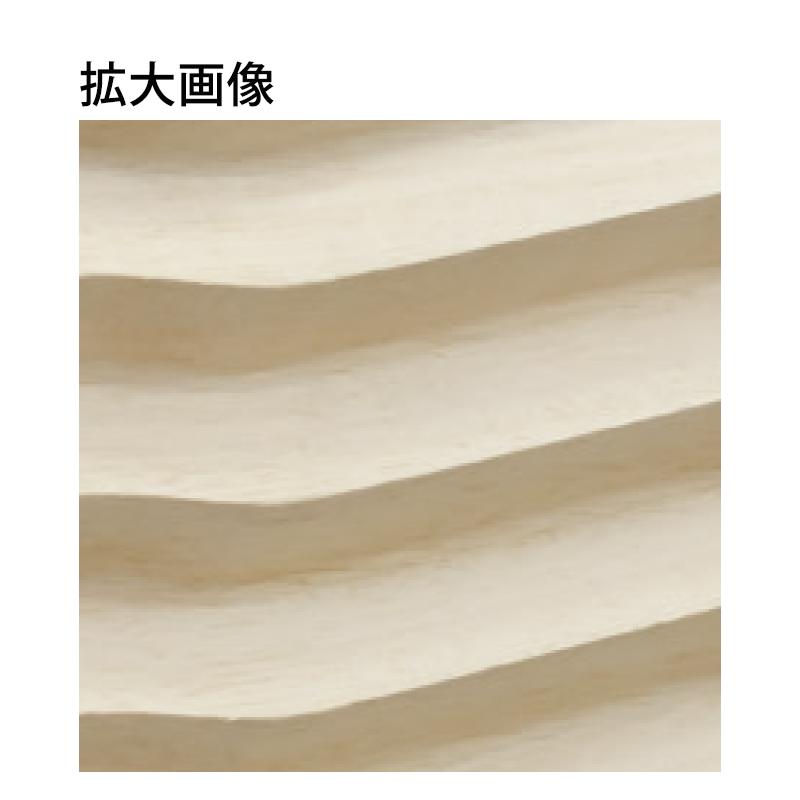 WWA103013AY:木製ウェーブモール 135×3650mm (D30)