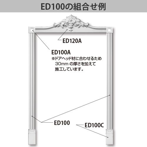 ED100A:エレガンスPU製 95×95×25mm