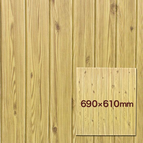 NCS001|ウォールクッションシート 木目調 裏面粘着シールタイプ 690×610×7mm