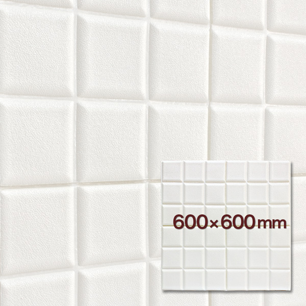 NCS006|ウォールクッションシート レザー調 裏面粘着シールタイプ 600×600×7mm
