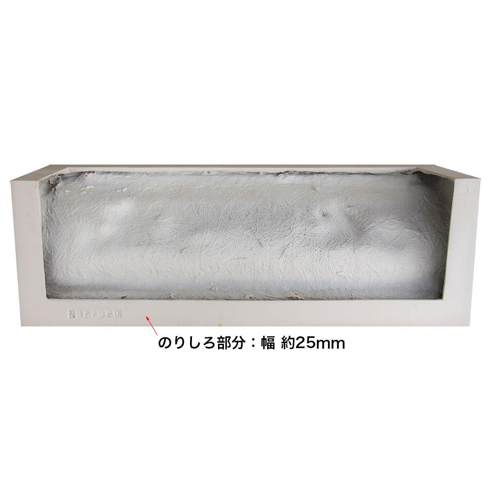 ゴルパ 壁面パネル FRP製 縦・横・最大奥行:148×440×140mm 【NGPFE2D】