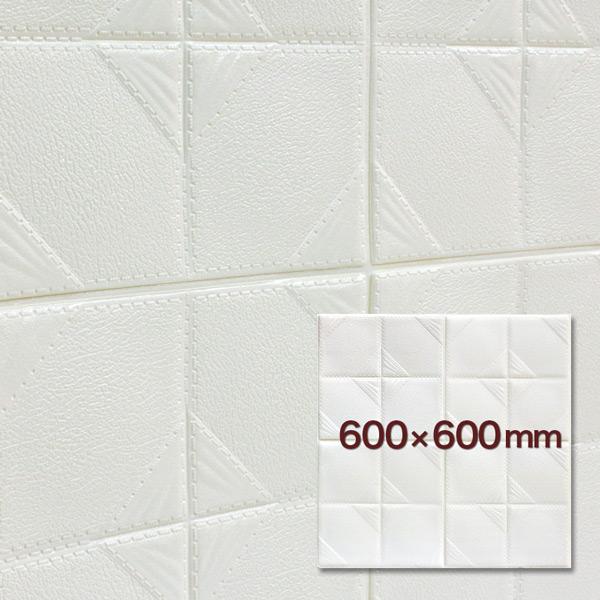 NCS007|ウォールクッションシート レザー調 裏面粘着シールタイプ 600×600×8mm