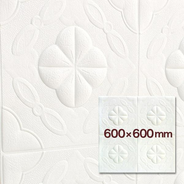 NCS010 ウォールクッションシート レザー調 裏面粘着シールタイプ 600×600×9mm